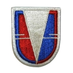 Flash / Ovál  37th Engineer Battalion