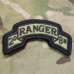 Ranger 2nd Battalion